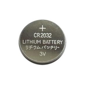 5 Baterias de Lítio 3V CR2032