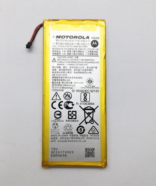 Bateria Hg30 Motorola Moto G5s e G5s Plus Original