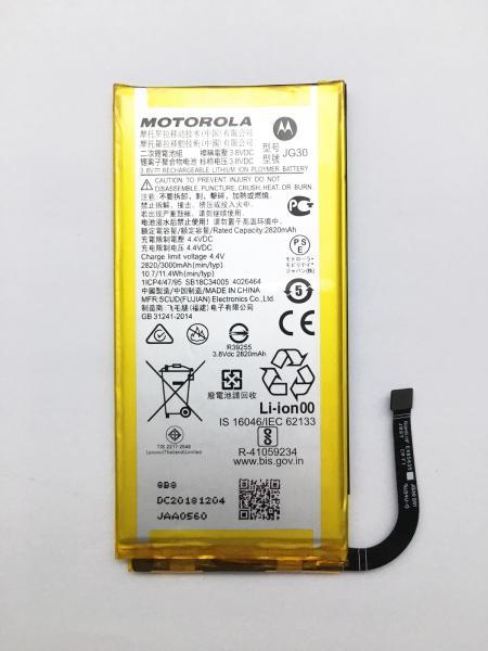 Bateria Jg30 Moto G7 Original - Motorola