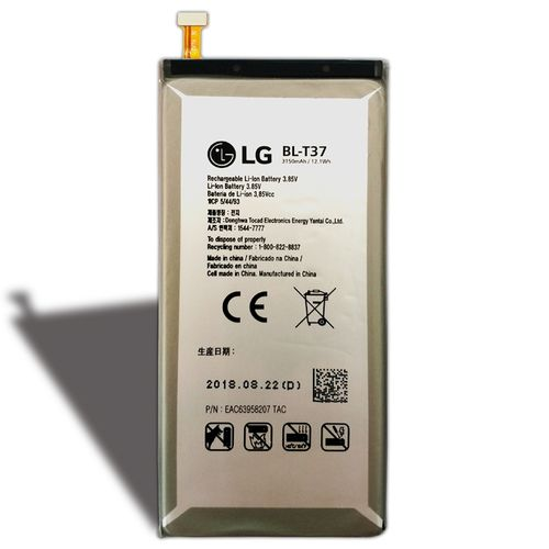 Bateria LG BL-T37 Original