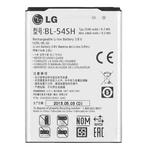Bateria LG D375 Original