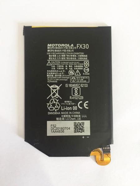 Bateria Motorola Fx30 Moto X3 Style