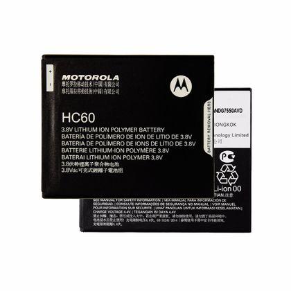 Bateria Motorola Moto C Plus -Original - HC60