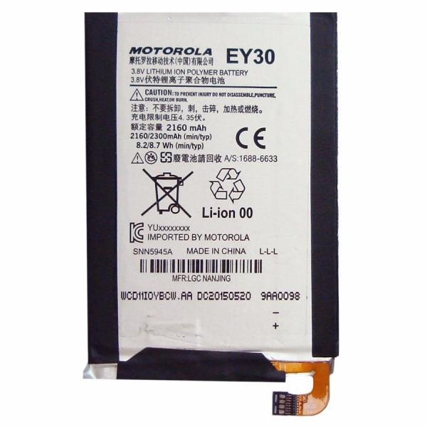 Bateria Motorola Moto X 2 Original - EY30