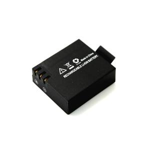 Bateria para Câmera Atrio Dc183
