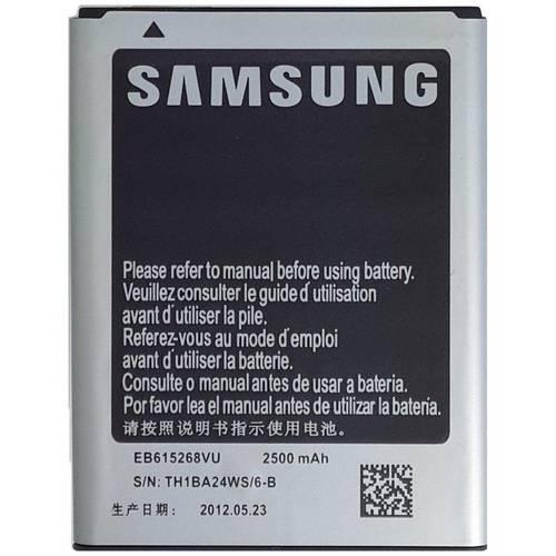 Tudo sobre 'Bateria Samsung Note 1 I9220 N7000'
