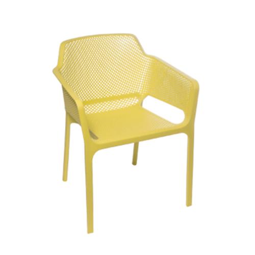 Cadeira Corp 002 com Braço / Amarela