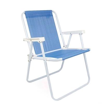 Cadeira de Praia Alta Mor Sannet - Azul