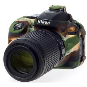 Capa de Silicone para Nikon D5300 - Camuflada