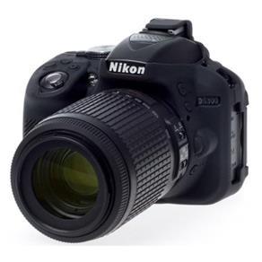 Capa de Silicone para Nikon D5300