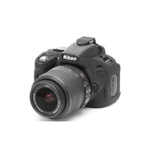 Capa de Silicone para Nikon D5100