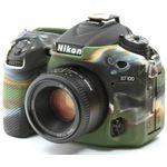 Capa de Silicone para Nikon D7100 e D7200 - Camuflada