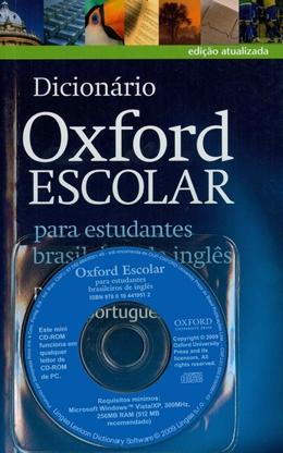 Dicionario Oxford Escolar com CD - Oxford - 1