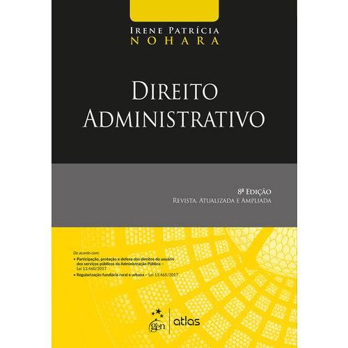 Direito Administrativo - 8ª Edição (2018)