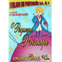 DVD o Pequeno Príncipe