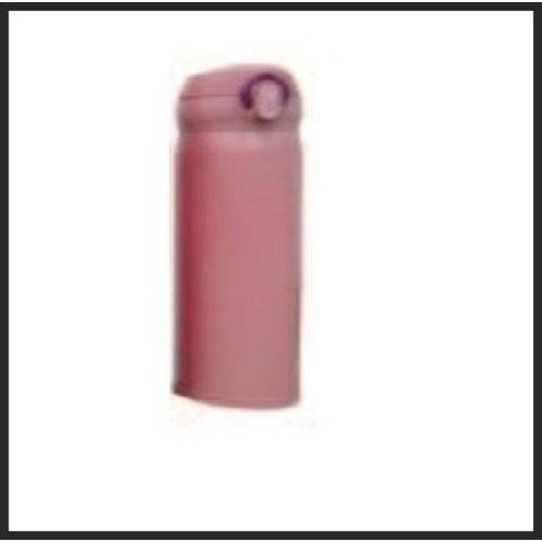 Tudo sobre 'Garrafa Térmica - 350ml - Rosa'