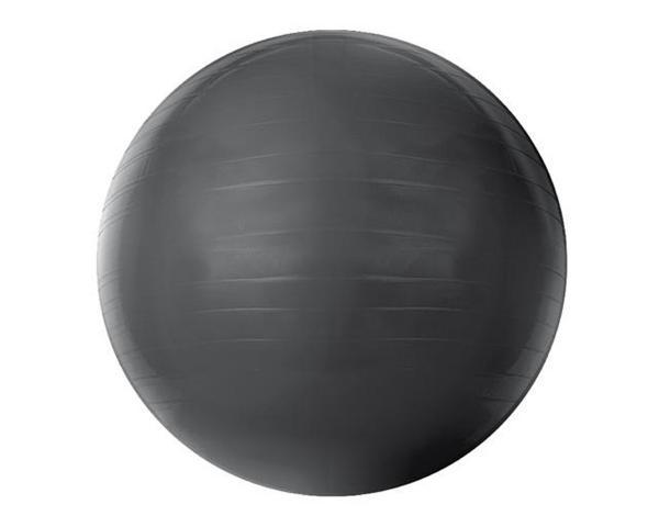 Gym Ball 75 Cm - Acte