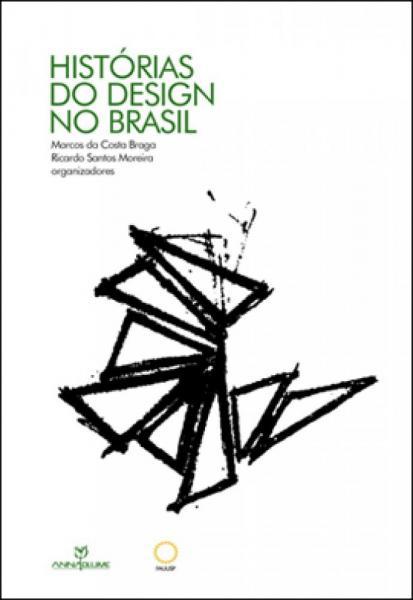 Historias do Design no Brasil - Annablume