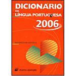 Livro - Dicionário Editora da Língua Portuguesa 2006