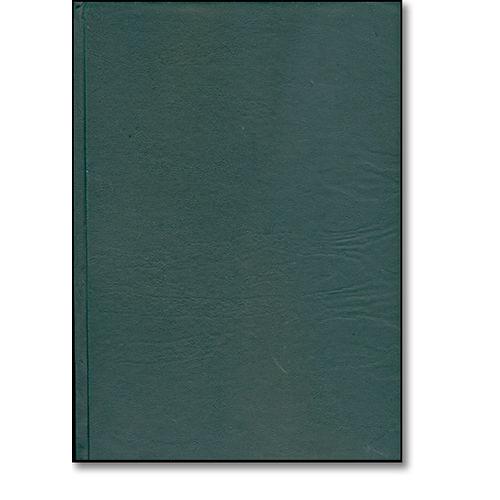 Manual de Direito Administrativo - 2.ed.