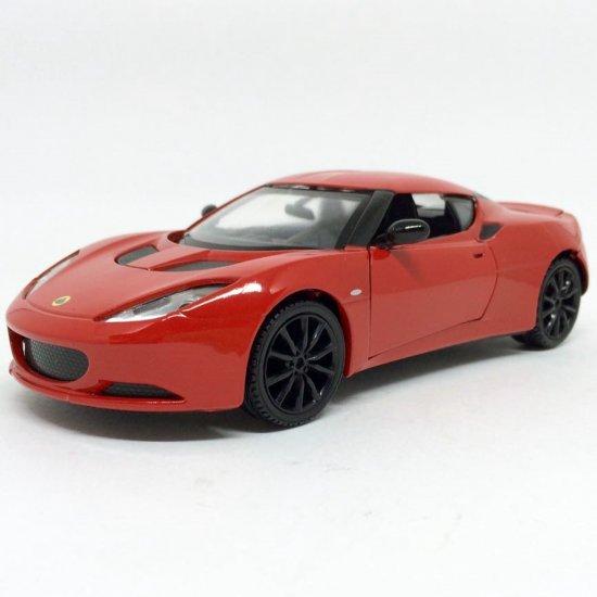 Miniatura Carro Lotus Evora S 1:24 Motor Max - Minimundi.com.br