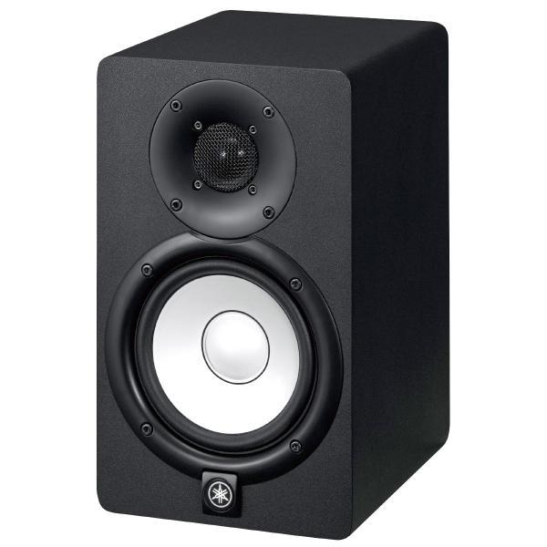 "Monitor de Studio Profissional Yamaha HS5 2-Vias Bass Reflex 5"" 70W"