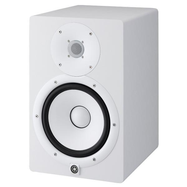 "Monitor de Studio Profissional Yamaha HS8 2-Vias Bass Reflex 8"" 120W"