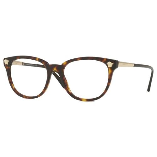 Óculos de Grau Versace VE3242 108 VE3242108