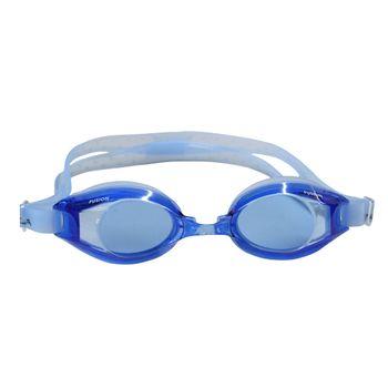 Óculos de Natação Nautika Fusion Azul Escuro Único