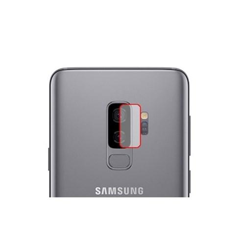 Película Hprime para Samsung Galaxy S9+ Plus - Lens Protect