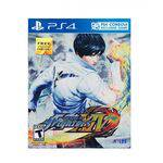 Tudo sobre 'The King Of Fighters SteelBook Edition - PS4'