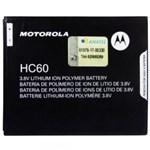 Ficha técnica e caractérísticas do produto Bateria Moto C Plus Original Motorola