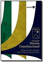 Ficha técnica e caractérísticas do produto CURSO DE DIREITO CONSTITUCIONAL - 13a ED - Saraiva