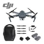 Ficha técnica e caractérísticas do produto Drone Dji Mavic Pro Combo