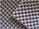 Ficha técnica e caractérísticas do produto Espuma Acústica Anti-Chamas 500mm X 500mm X 20 Mm