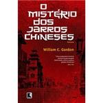 Ficha técnica e caractérísticas do produto Livro - Mistério dos Jarros Chineses, o