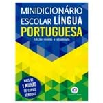 Ficha técnica e caractérísticas do produto Minidicionário Escolar Língua Portuguesa Atualizado Acordo
