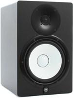 Ficha técnica e caractérísticas do produto Monitor de Estúdio Ativo Yamaha Hs8
