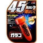 Repelente de Água para Parabrisas - 75ml Soft99 Glaco Roll On