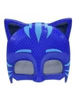 Ficha técnica e caractérísticas do produto Super Óculos Menino Gato PJ Masks DTC
