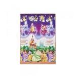 Ficha técnica e caractérísticas do produto Tapete Infantil Recreio Enrolado Dupla Face Princesas Disney - Jolitex - Casatema